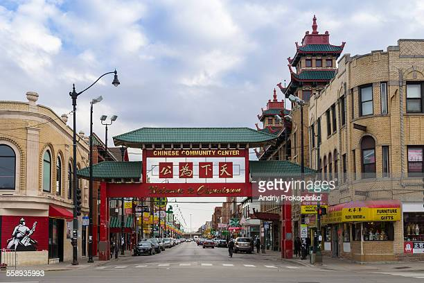 Chicago Chinatown Gate