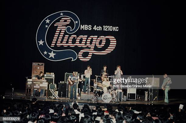 Chicago live at Festival Hall Osaka June 10 1972