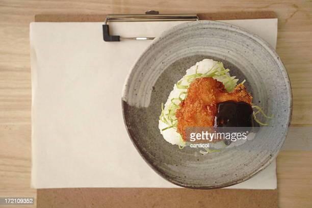 Chicken miso cutlet Rice ball