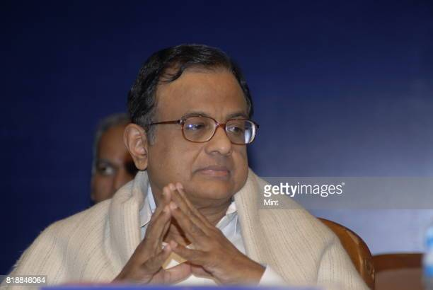 Chidambaram Hon'ble Union Finance Minister at the launch of Banks new Brand Identity