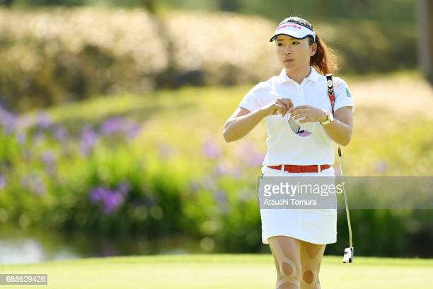 Chie Arimura of Japan looks on during the first round of the Resorttrust Ladies at the Oakmont Golf Club on May 26 2017 in Yamazoe Japan
