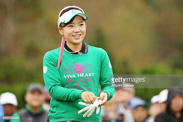 Chie Arimura of Japan smiles during the second round of the Daio Paper Elleair Ladies Open 2015 at the Itsuurateien Country Club on November 20 2015...
