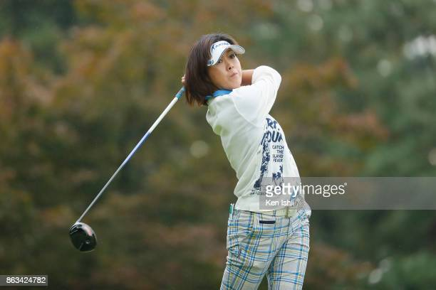 Chie Sakai of Japan hits a tee shot on the 11th hole during the final round of the Kyoto Ladies Open at the Joyo Country Club on October 20 2017 in...