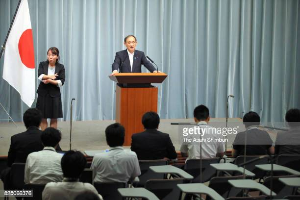 Chief Cabinet Secretary Yoshihide Suga speaks during a press conference after North Korea's missile launch at his official residence on July 29 2017...