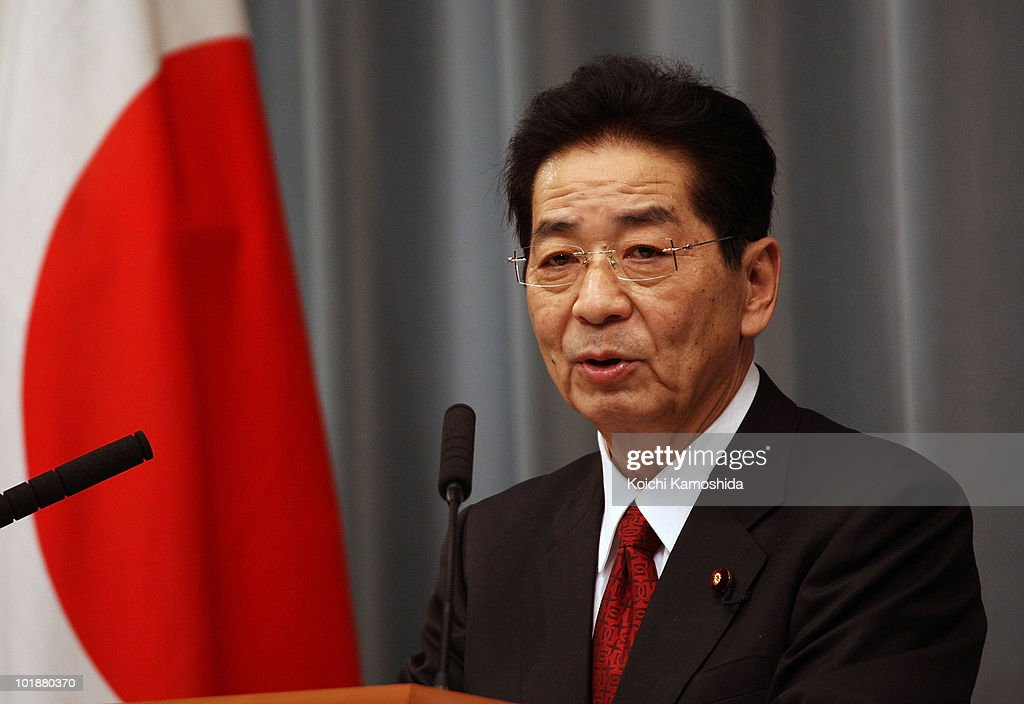 Chief Cabinet Secretary Yoshito Sengoku speaks during a press conference at the Prime Minister's official residence on June 8, 2010 in Tokyo, Japan. Naoto Kan, elected by a general meeting of Democratic Party of Japan lawmakers, succeeds outgoing Yukio Hatoyama, who resigned less than nine months into the post.