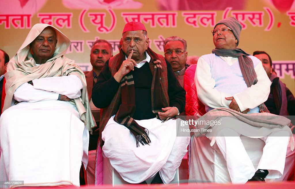 Chief HD Deve Gowda SP Chief Mulayam Singh and RJD President Lalu Prasad Yadav during the protest by Janta Parivar against Modi Government at Jantar...