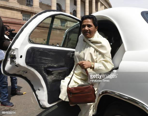 Chief Mayawati after attending the Parliament Budget Session on April 5 2017 in New Delhi India Employees suffering injury in industrial accident...