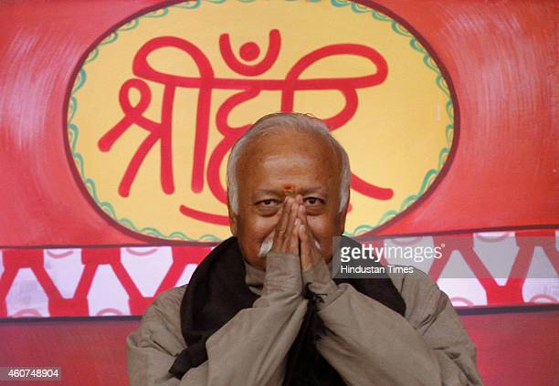 Chief Mohan Bhagwat during Vanvasi Raksha Parivar Kumbh at Japanese park Rohini on December 21 2014 in New Delhi India