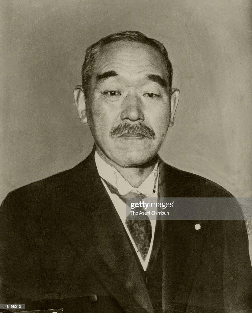 Chief of chamberlain Kantaro Suzuki is seen circa 1944 in Tokyo, Japan. Kantaro Suzuki (1868-1948) was the 42nd Prime Minister of Japan.