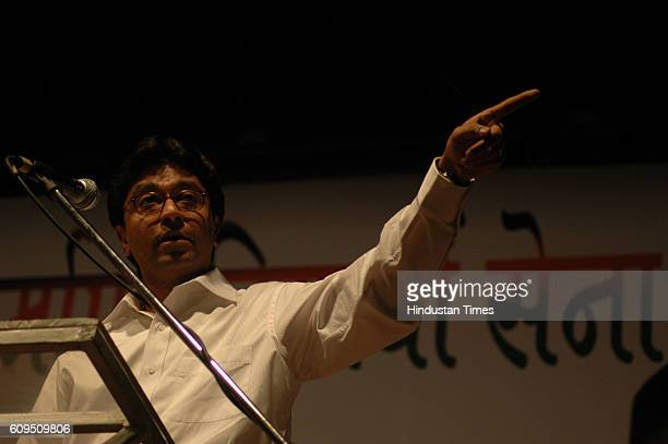 Chief Raj Thackeray condemning the officials who handled the Sikh protests and instigating the UPSC toppers to serve Maharashtra and Marathi speaking...