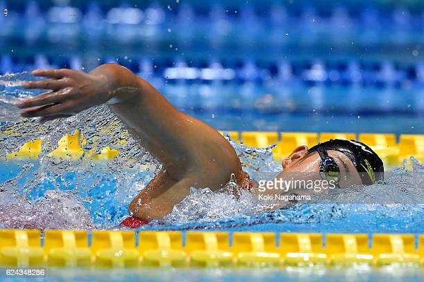 Chihiro Igarashi of Japan competes in the Women's 400m Freestyle final during the 10th Asian Swimming Championships 2016 at the Tokyo Tatsumi...