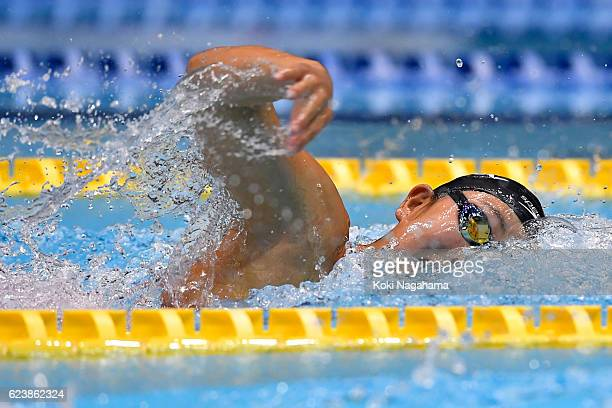 Chihiro Igarashi of Japan competes in the Women's 4x200m Freestyle Relay final during the 10th Asian Swimming Championships 2016 at the Tokyo Tatsumi...