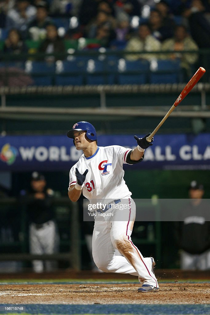 Chih-Shen Lin #31 of Team Chinese Taipei hits a double in the bottom of the fourth inning during Game 6 of the 2013 World Baseball Classic Qualifier against Team New Zealand at Xinzhuang Stadium in New Taipei City, Taiwan on Sunday, November 18, 2012.