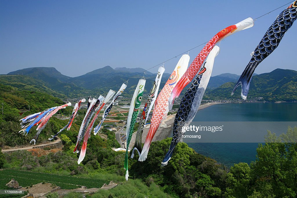 Chijiwa : Stock Photo