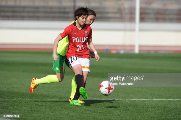 Chika kato of Urawa Red Diamonds in action during the Nadeshiko League match between Urawa Red Diamonds Ladies and JEF United Chiba Ladies at Urawa...