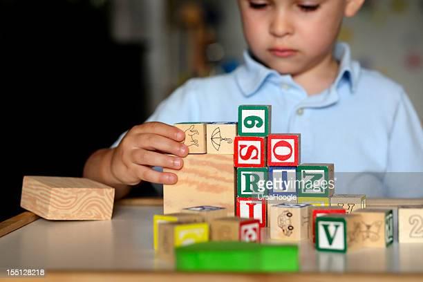 子供と遊ぶブロック