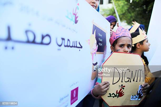 Children attend an activity organized by an international organization named 'Save The Children' due to the 20th of November International Child...