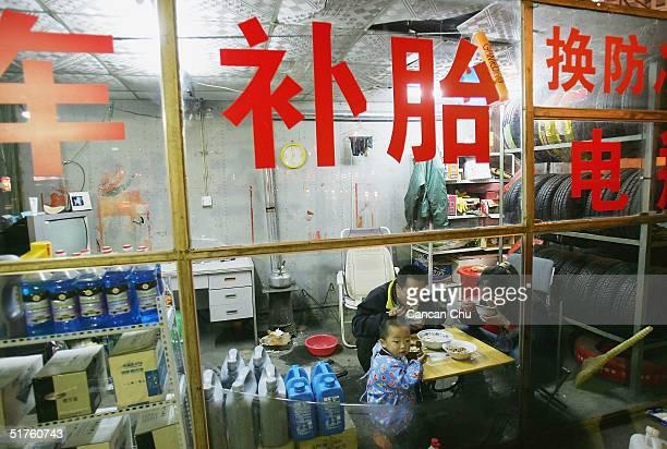 Children Of Migrant Workers In Beijing