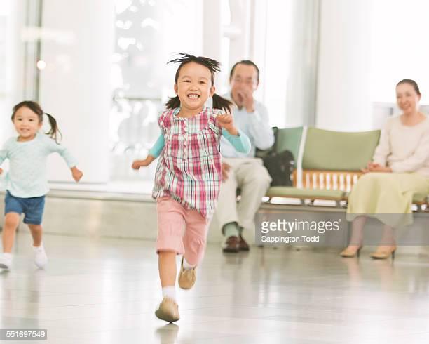 Children Running At Airport