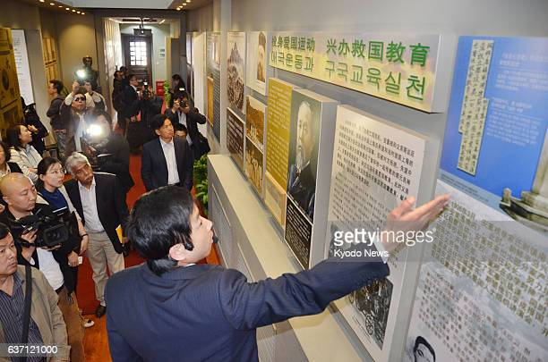 HARBIN China A Chinese guide briefs invited foreign media representatives on an exhibition at the Ahn Jung Geun Memorial Hall dedicated to the Korean...