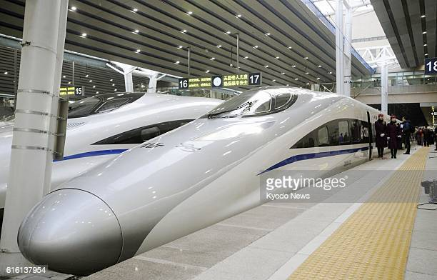 BEIJING China A new highspeed train is pictured at Beijing West station before departure on Dec 26 as the world's longest highspeed train line298...