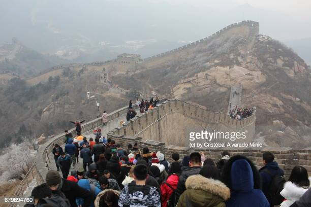 China, Badaling, view of Great Wall with people.