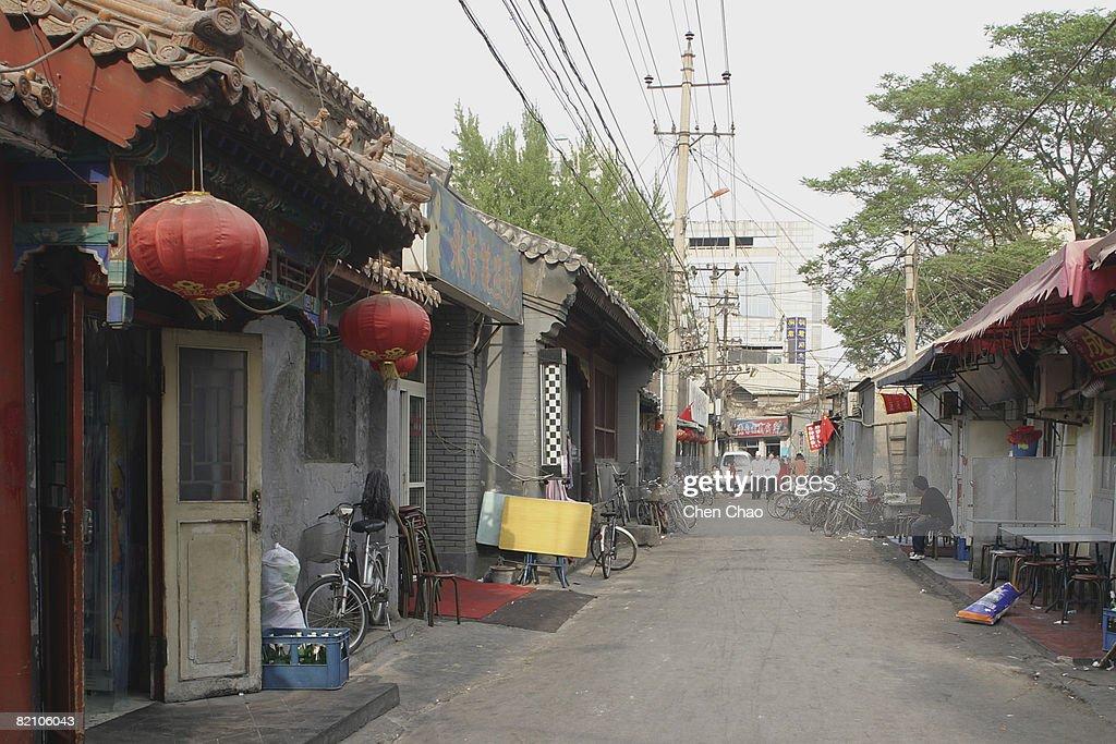 China, Beijing, alleyway
