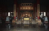 China Beijing Forbidden City 15th century Palace of Celestial Purity interior