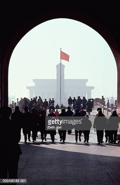 China, Beijing, The Forbidden City, tourists at entrance gate