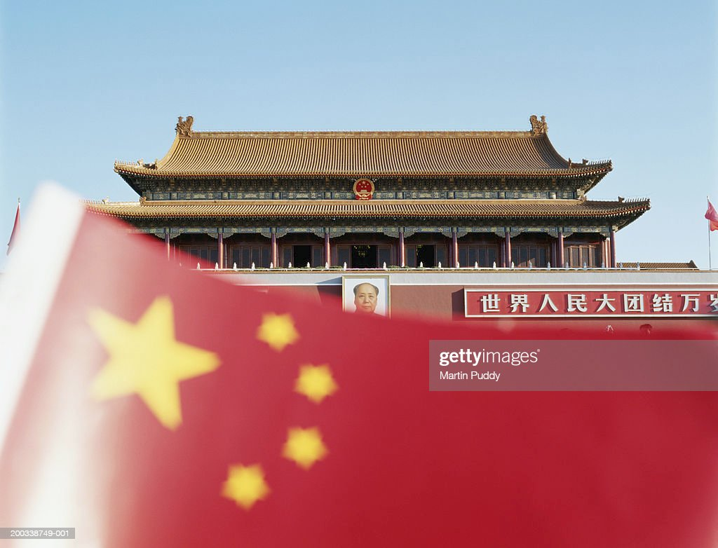 China, Beijing, Tiananmen Gate Of Heavenly Peace and chinese flag : Stock Photo