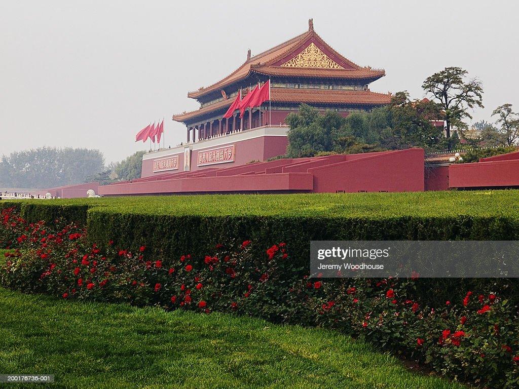 China, Beijing, Tiananmen Gate of Heavenly Peace : Stock Photo