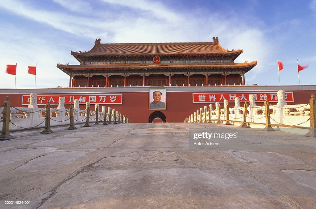 China, Beijing, Tiananmen Gate : Stock Photo