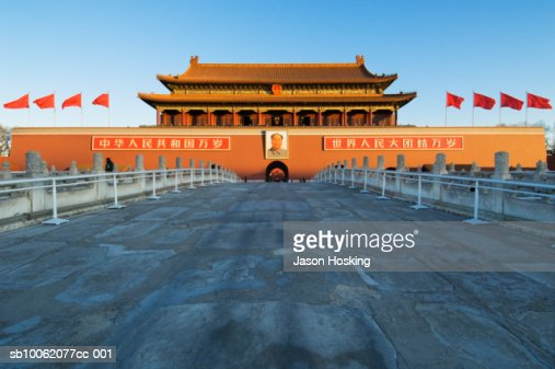 China, Beijing, Tiananmen square, Forbidden City, Gate of Heavenly Peace : Stock Photo