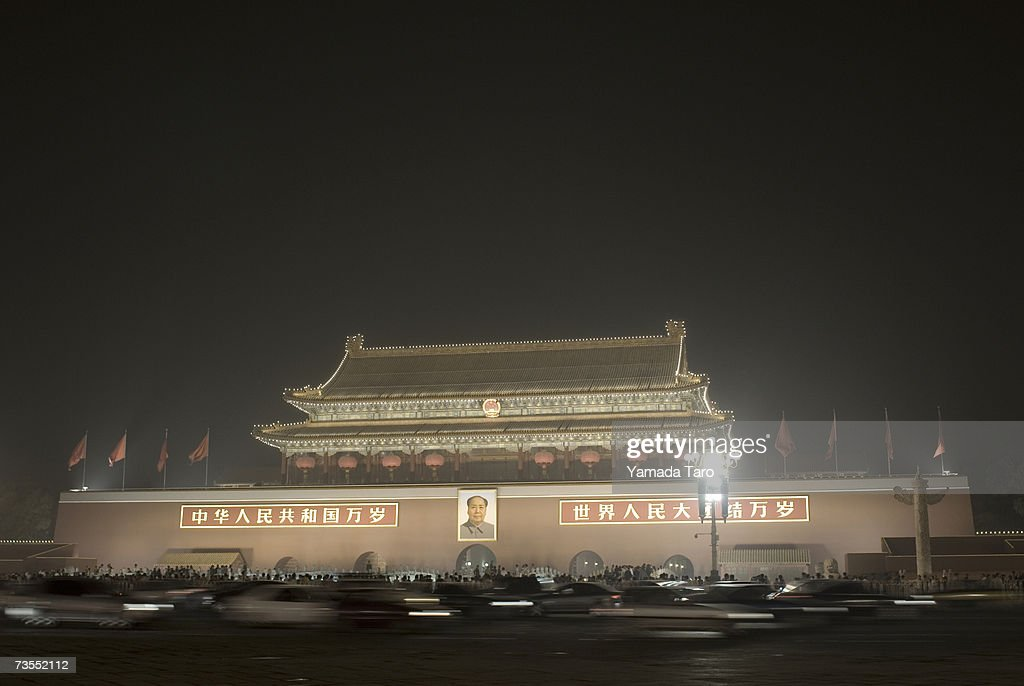 China, Beijing, Tiananmen Square, Forbidden City : Stock Photo