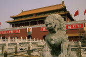 China Beijing Tiananmen Square View Of Wu Men Gate Forbidden City Imperial Palace Lion Statue