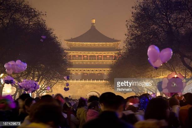 China Celebrating New Year's Eve