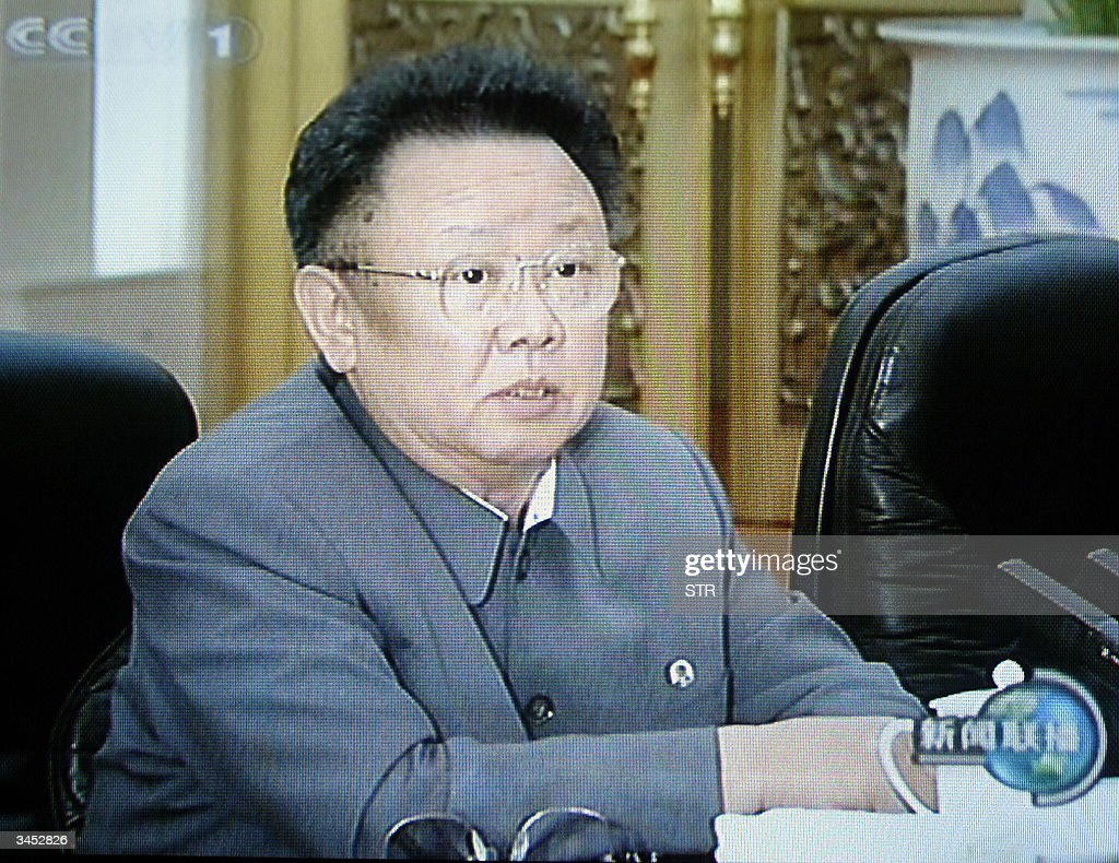 A China Central Television footage released 21 April 2004, shows North Korean leader Kim Jong-Il during a meeting with Chinese President Hu Jintao at the Great Hall of the People in Beijing. Kim has pledged to be flexible and patient and committed himself to the six-party talks process to resolve the nuclear impasse with the United States, China said Wednesday.