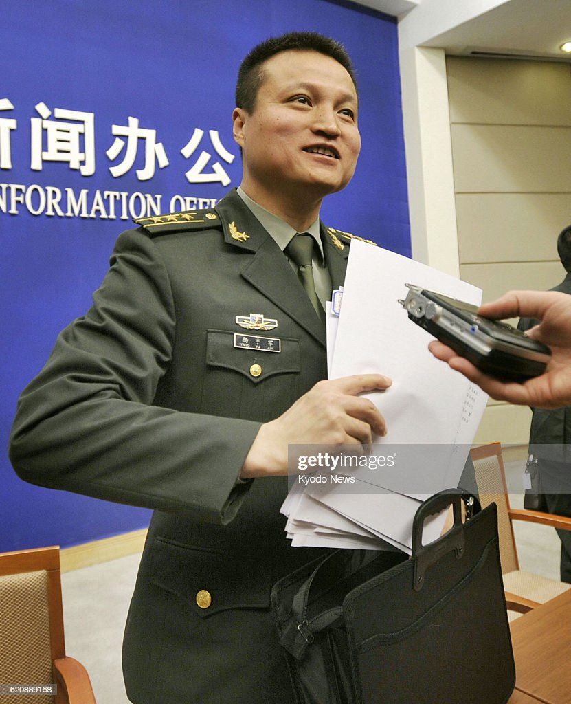BEIJING, China - Chinese Defense Ministry spokesman Yang Yujun answers a reporter's question in Beijing on April 16, 2013.