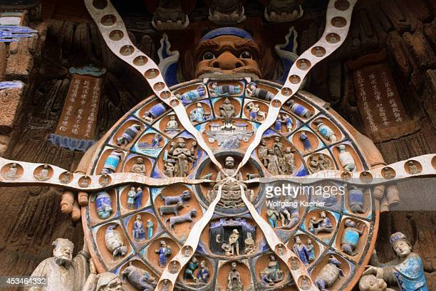 China Dazu Valley Of The Buddhas Ancient Statues Wheel Of Reincarnation