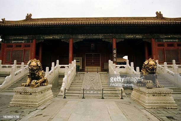 China En Chine à Pekin dans la Cité interdite l'entrée de la porte de l'Harmonie Suprême gardée par une paire de lions de bronze le mâle tenant une...