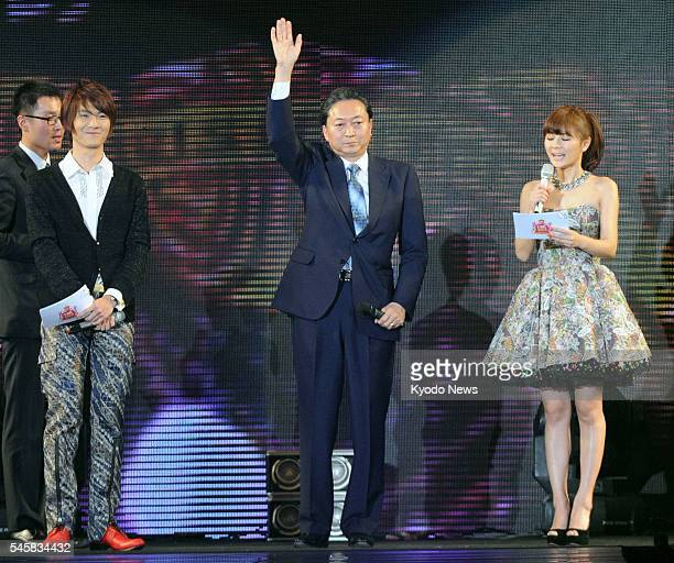 BEIJING China Former Japanese Prime Minister Yukio Hatoyama takes part in Tokyo Girls Collection a Japanoriginated popular fashion show in Beijing on...