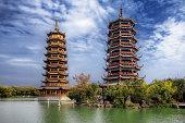China, Guilin, Sun and Moon Twin Pagodas