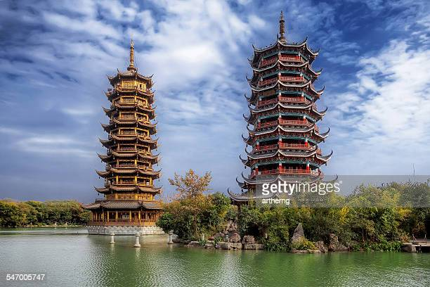 China, Guilin, Sun and Moon Twin Pagodas