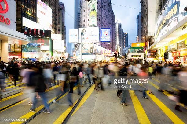 China, Hong Kong, Causeway Bay District, pedestrians (blurred motion)