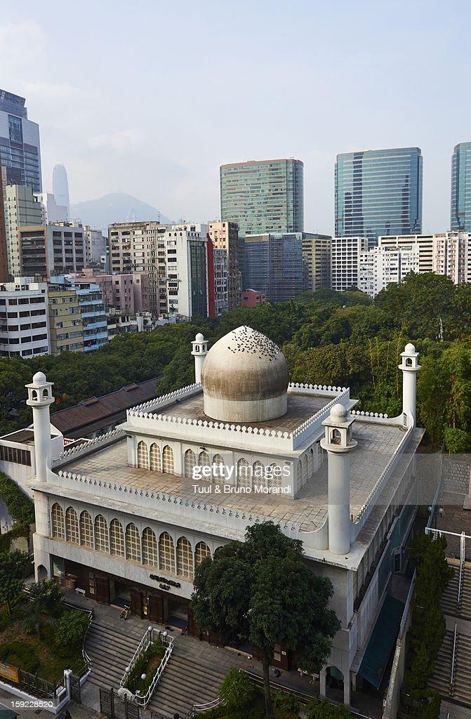 China, Hong Kong, Kowloon, Masjid Mosque : Stock Photo