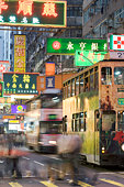 China, Hong Kong, trams and people on Percival Street (blurred motion)