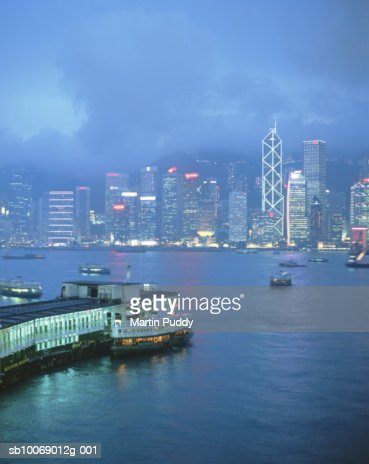 China, Hong Kong, Victoria Bay, Ferry terminal In front of financial district skyline
