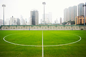 China, Hong Kong, Wan Chai, Happy Valley sports pitch