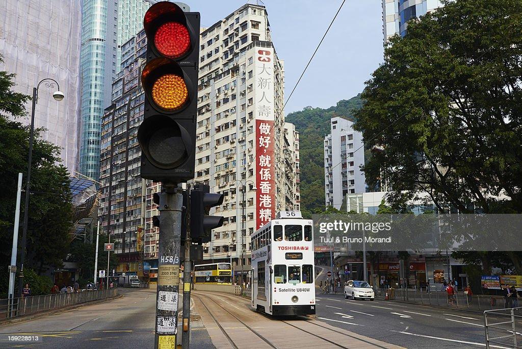 China, Hong-Kong, Causeway road : Stock Photo