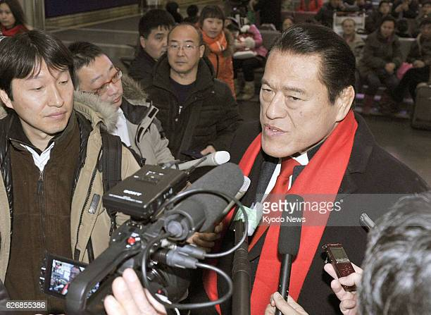 BEIJING China Japanese lawmaker Antonio Inoki answers reporters' questions at Beijing airport in China en route to Pyongyang on Jan 13 2014 The pro...